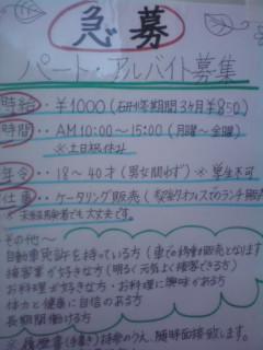 20121120144820.jpg