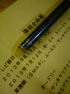 20130615190830.jpg
