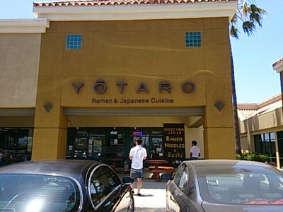 YOTARO_外観