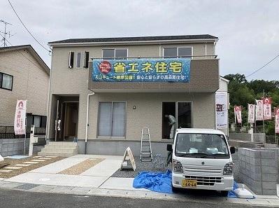 明日香不動産販売京都営業所