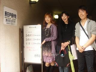 勝田声優学院チケット販売♪ | ☆...
