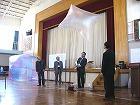 江北小学校 科学実験教室