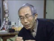不思議の心を育てたい 〜科学おじいちゃんの単身赴任〜