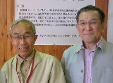 戸田先生と後藤先生