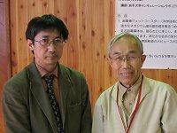 佐々木修一先生と後藤道夫先生