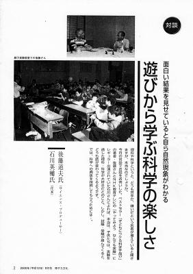 原子力文化