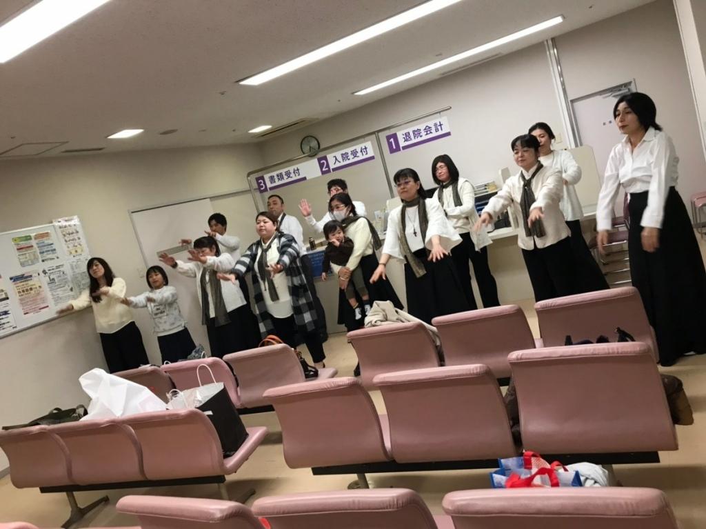 西ノ内 病院 太田