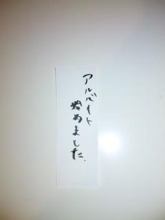 091213_1859~01.jpg