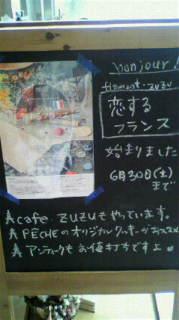 2012061221010001.jpg