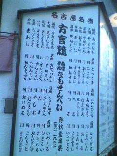 2012111215130001.jpg