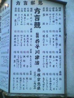 2012111215130000.jpg