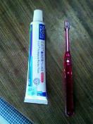 2012111603140000.jpg