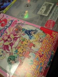 鏡の国のミラクル大冒険!DVD