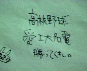 20060809_118099.jpg
