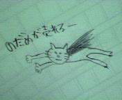 20061015_164595.jpg