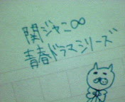 20061030_173010.jpg