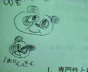 20061102_174800.jpg