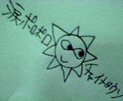 20061120_185356.jpg