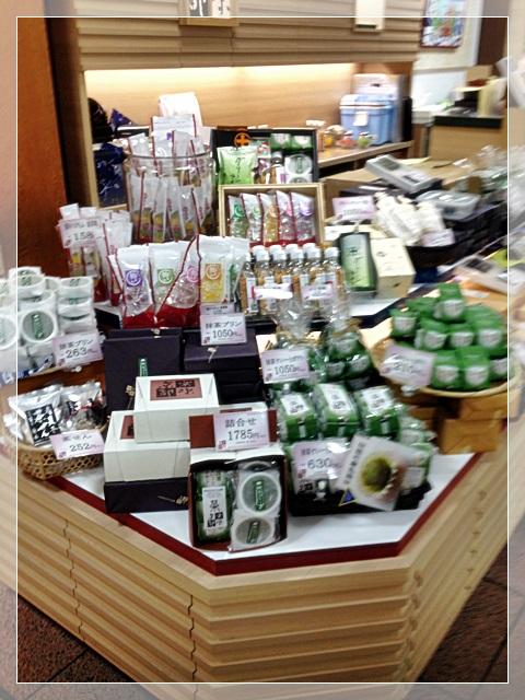楽味京都売り場