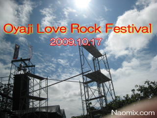 oyaji love rock festival