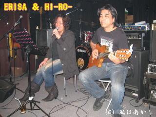 Erisa&Hi-ro-