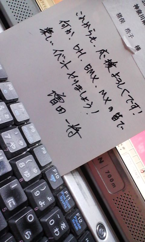 111209_1608~01.jpg