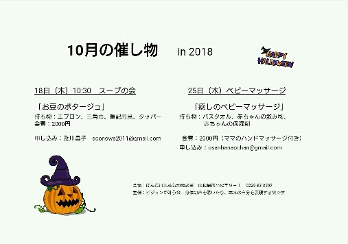20180918_2508791.jpg