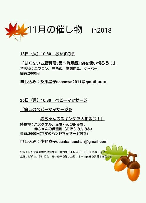 20181014_2527108.jpg
