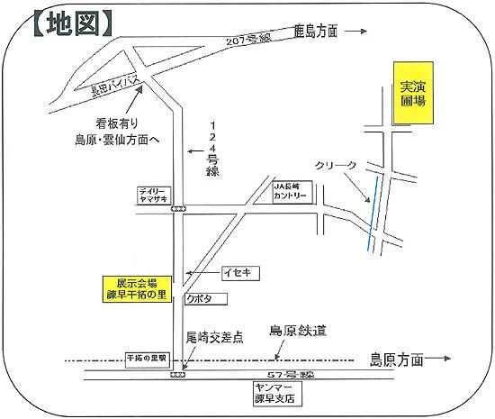 ヤンマー会場略図