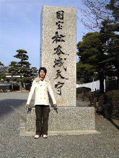 20061225_263910.JPG