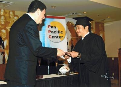 USC卒業式2