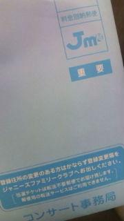 20110523205436.jpg