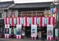 青梅宿アートフェスティバル昭和レトロ博物館前