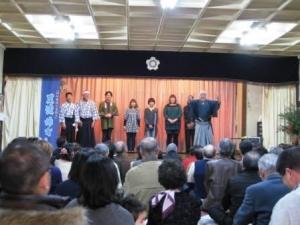三波伸介一門会20090211