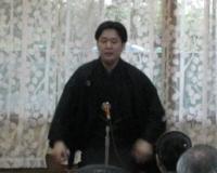 三波伸介一門会2009/6/28 立川談奈