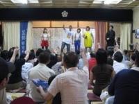 三波伸介一門会2009/6/28 寺西一斗