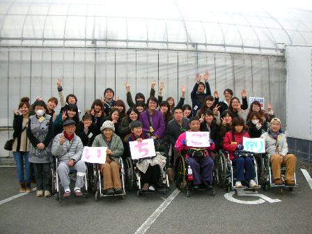社会 大学 日本 事業