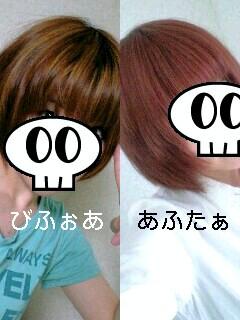 090518_2036~0001-0001-0001-0001.jpg