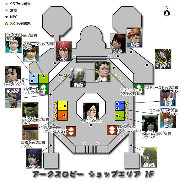 ショップエリア1F.jpg