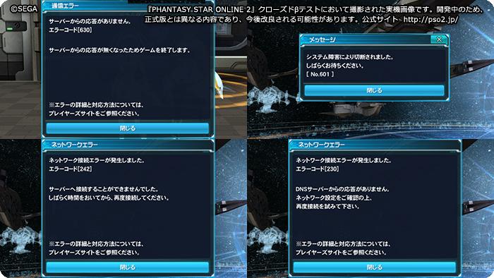 エラーメッセージシリーズ.jpg