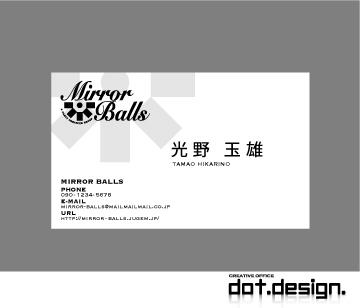 名刺dot.design