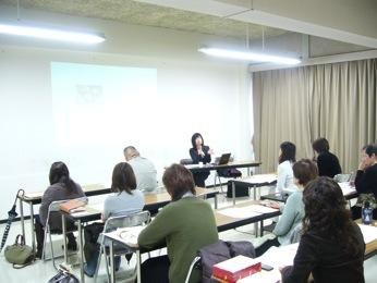 講師:中野智美先生