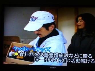中海テレビ