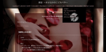 Woman in Petals2
