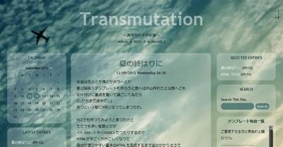 Sky No.3_2W400