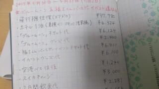 TPE00243.jpg