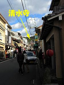 20111124_15