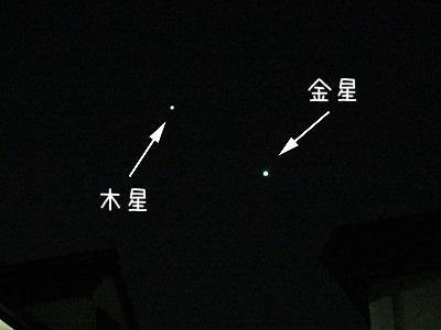 20120310木星と金星