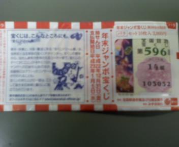 P2010_1210_201147.JPG