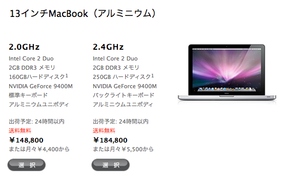 Macブック2.4